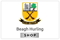 Beagh Hurling Club Shop