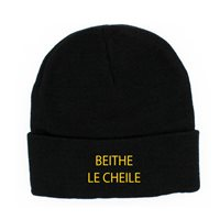 BeaghGAA Beagh Hurling Woolie Hat Club Name - Black