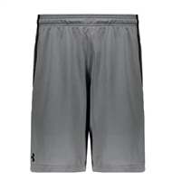 Under Armour Mens Tech Mesh Shorts - Light Grey