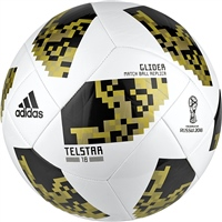 Adidas World Cup 18 Glide Football - White/Gold
