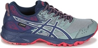 Asics Womens Gel-Sonoma 3 G-TX - Grey/Pink