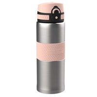 Ion8 Thermal Water Bottle - 360ml
