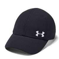 Under Armour LAUNCH RUN CAP - BLACK